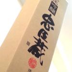 純米酒をいただきました【ふるさと納税】【兵庫県赤穂市】